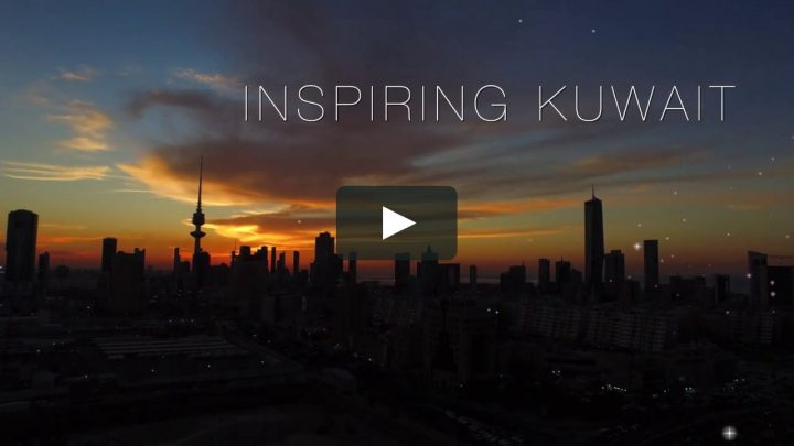 INSPIRING KUWAIT الكويت الملهمة – by Ali Younis 🇰🇼