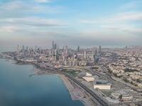 Kuwait Showreel