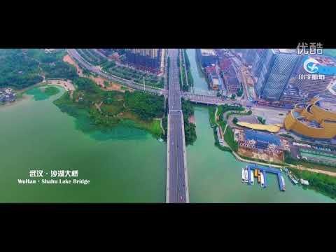 Shahu Bridge