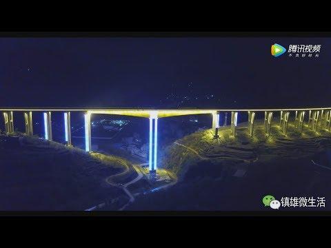 Shazipo Bridge Night Shots