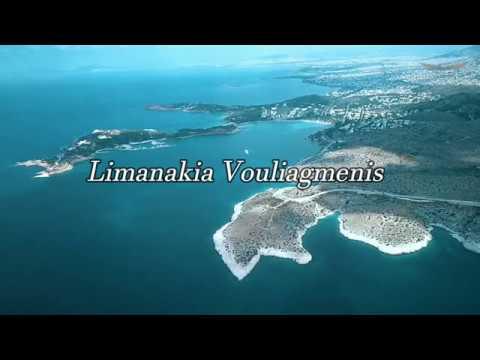 Παραλία Γυμνιστών Τρίτα Λιμανάκια Βουλιαγμένης