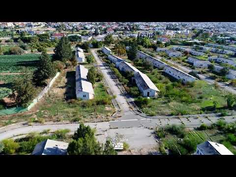 Berengaria Village Limassol