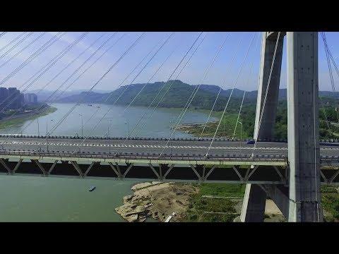 Dingshan Changjiang Bridge