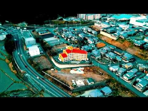 Seventh Hill Hotel Nara-ken