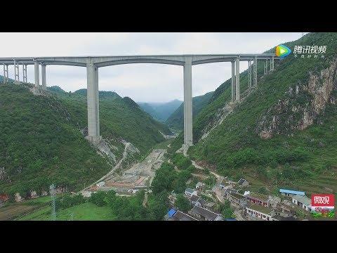 Xiapingchuan Bridge
