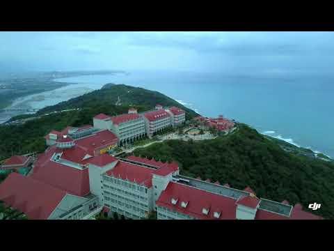 Farglory Hotel Hualien