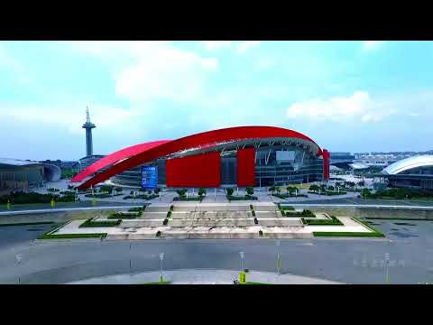 Nanjing Shi drone view