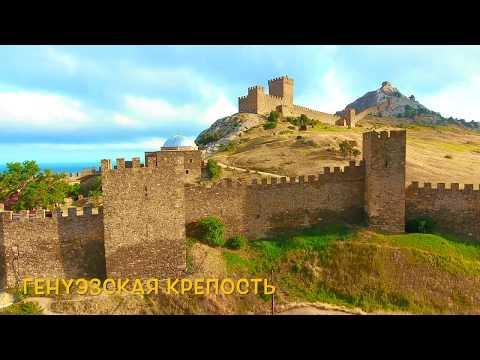 Sudak Crimea Summer 2017