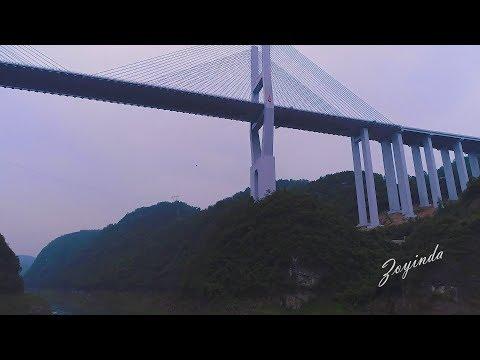 Wujiang Bridge Nanmudu