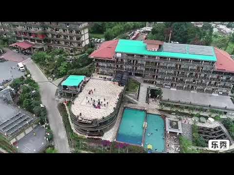 Hotel Seruni Puncak Bogor