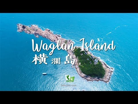 Waglan Lighthouse 4K