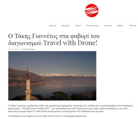 Ο Τάκης Γιαννέτος στα φαβορί του διαγωνισμού Travel with Drone!
