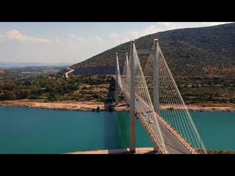 Chalkida Bridges