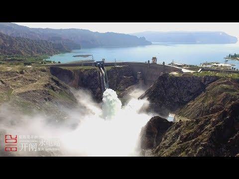 Longyangxia Dam
