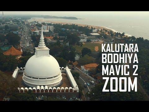 Sri Lanka Kalutara Bodhiya