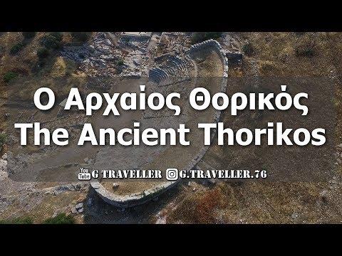 Ancient Thorikos
