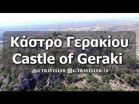 Castle of Geraki