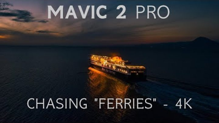 Chasing Ferries in the Dark – Patras Hellas-Greece