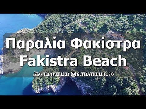 Fakistra Beach Pelion
