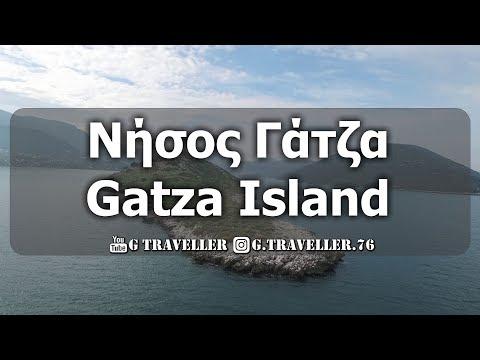 Gatz Island