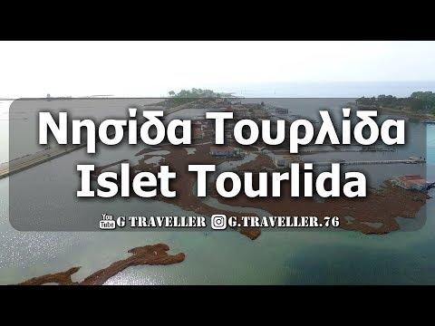 Islet Tourlida Klisovas Lagoon