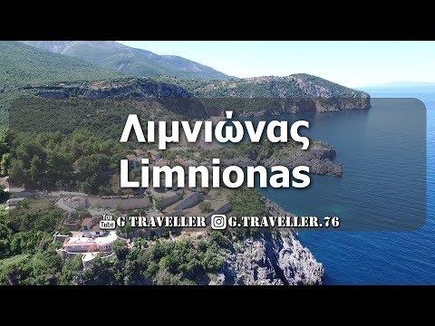 Limnionas Beach Euboea