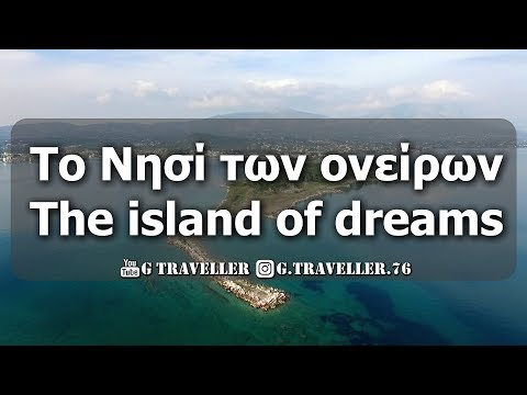Pezonisi The Island of Dreams