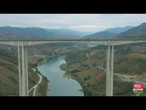 Beipanjiang Bridge Zhenfeng