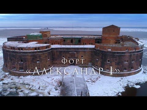 Fort Alexander Saint Petersburg