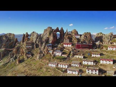 Zizhu Temple Tibet