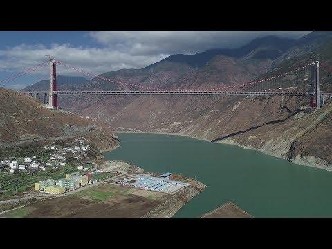 Daduhe Bridge Xingkang