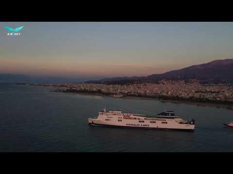 Grimaldi Lines Corfu Ferry