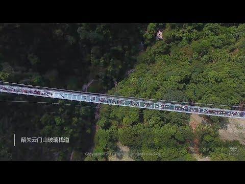 Yunmen Mountain Glass Footbridge