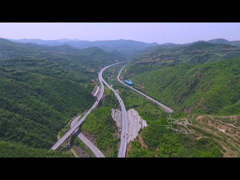 Sanmenxia to Xichuan Expressway