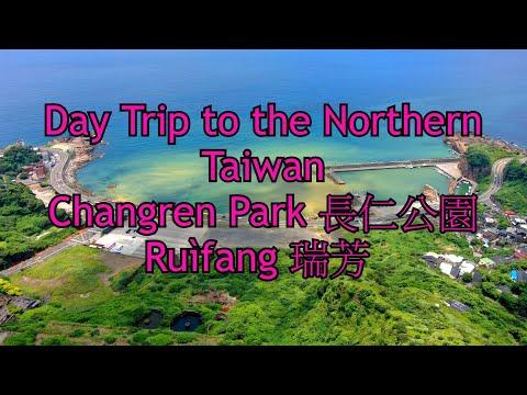 Changren Park