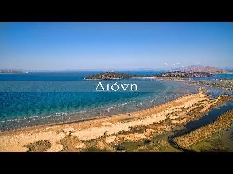 Dionis Beach Ionian Sea