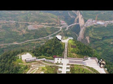 Jimingsansheng Scenic Area