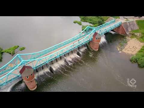 Most Bartoszowicki z drona