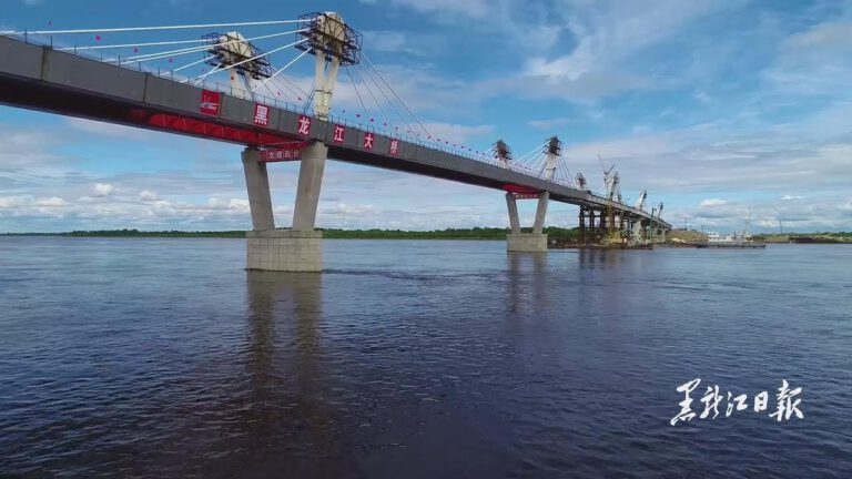 Khabarovsk Bridge across the Amur River