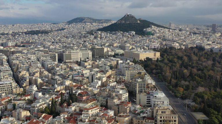 Κεντρικά της Αθήνας Αεροφωτογράφηση