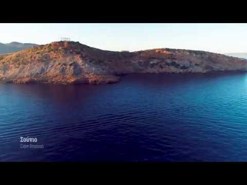 Cape Sounio Greece