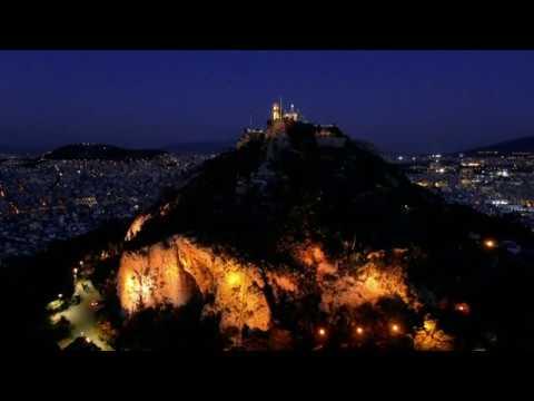Downtown Athens 2020