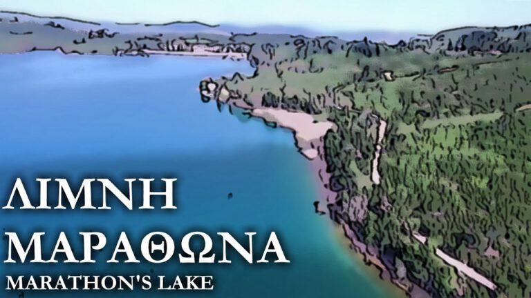 Η μοναδική τεχνητή λίμνη στην Αττική