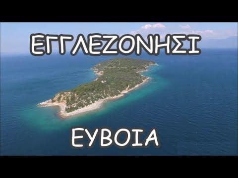 Egglezonisi Island