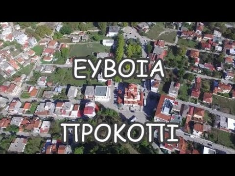 Prokopi Euboea