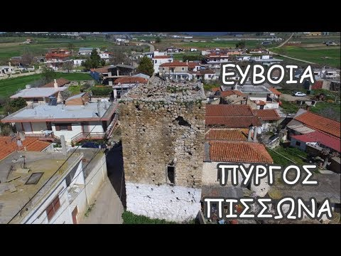Tower of Pissona