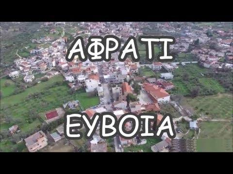 Afrati Euboea