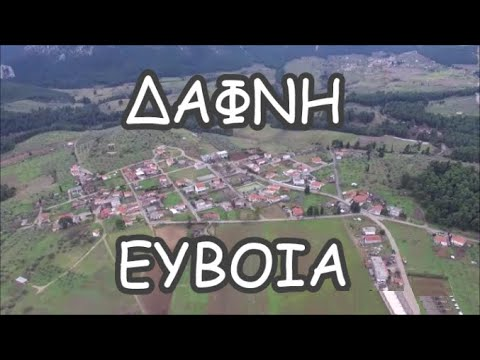 Dafni Euboea