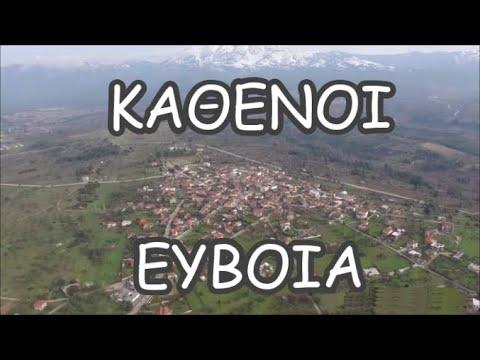 Kathenoi Euboea