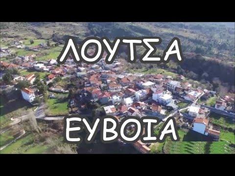 Loutsa Euboea